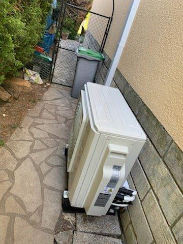 climatiseur tri split 95