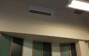Installation climatisation 95 – Centre de loisirs à Saint-Brice-sous-Forêt